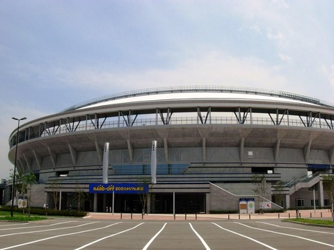 20090705_hard_off_stadium