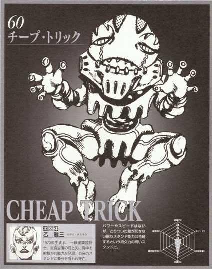 Cheap_Trick