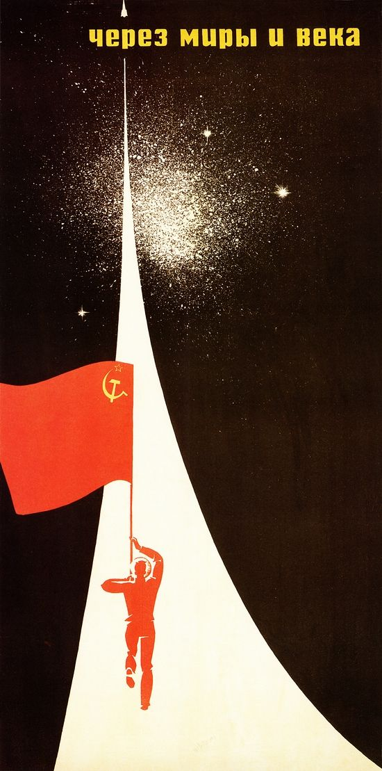 soviet-space-program-propaganda-poster-34-small