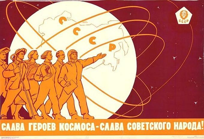 Sovyet-Poster