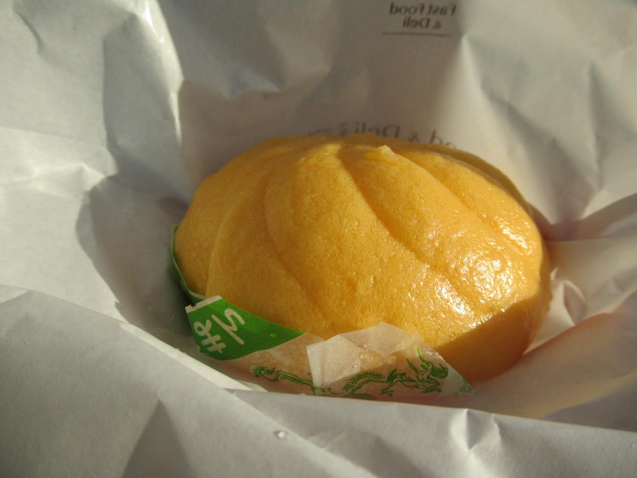 ファミリーマート 「チーズたっぷり熟成生地のピザまん