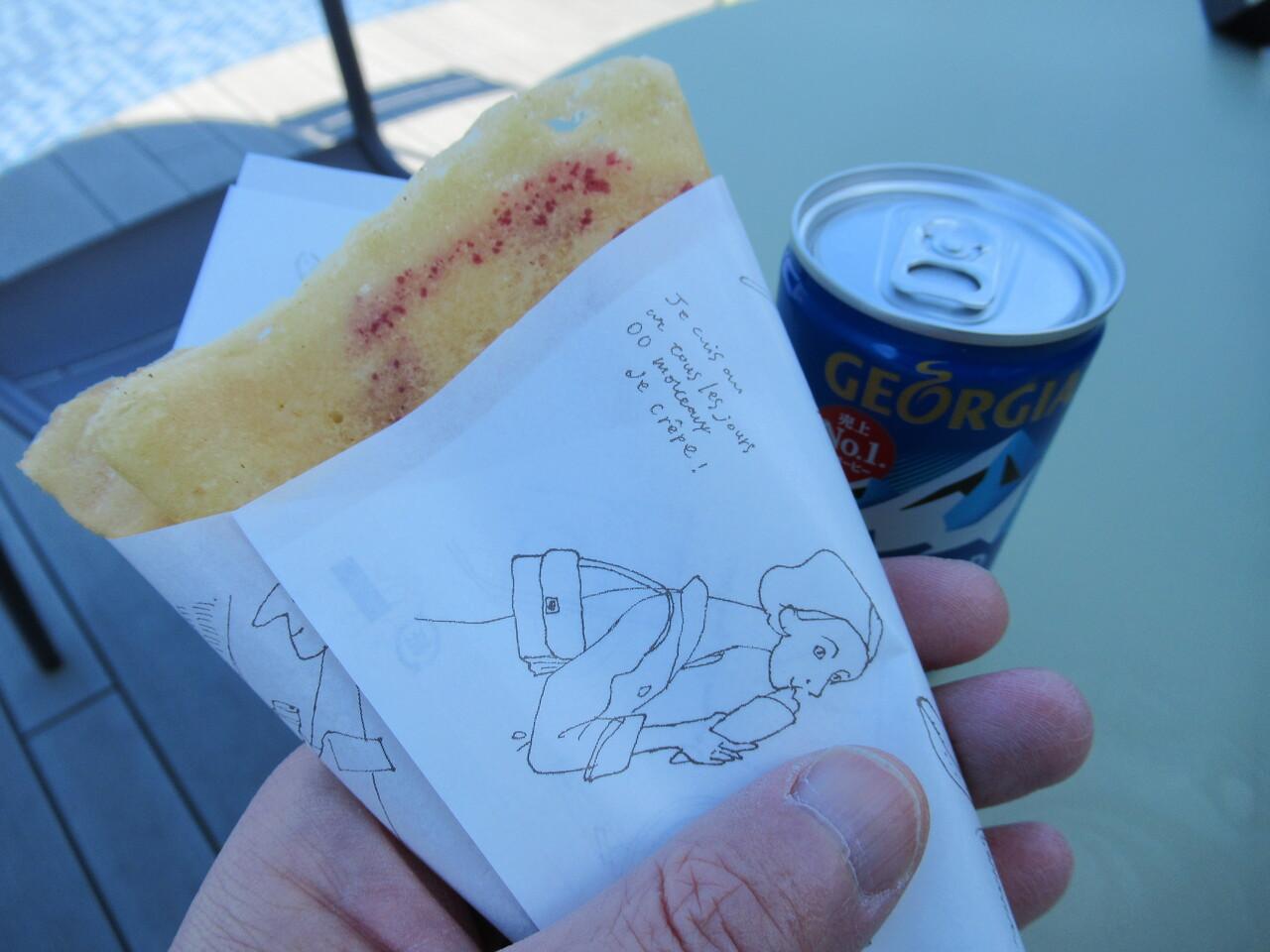 池袋 - MOMI & TOY'S 西武池袋店 「ミックスベリーチーズ ¥380(税込)」