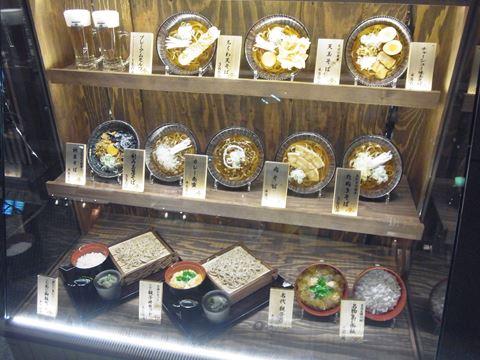 西武新宿 - 嵯峨谷 西新宿店 「二枚もりそば ¥480」 : ハラヘリ ...