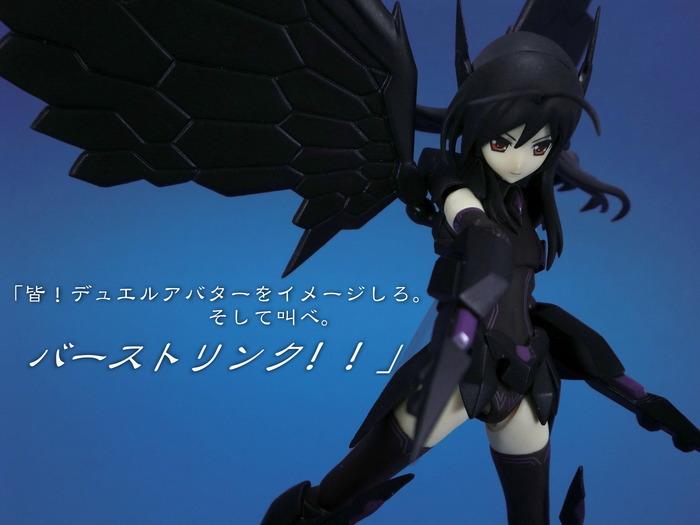 kuroyukiAA01