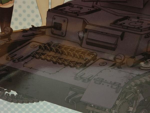 panzer73+