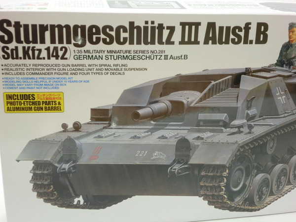 panzer75
