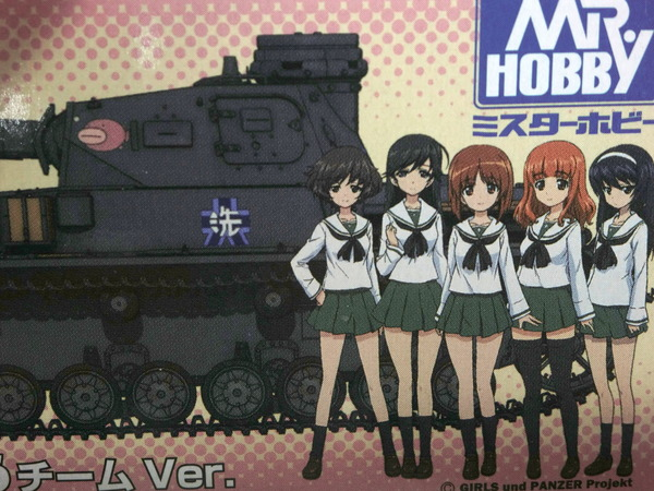 panzer100