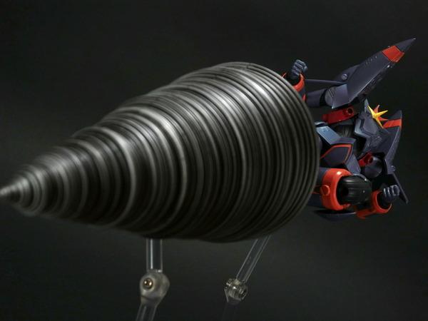 gunbuster24
