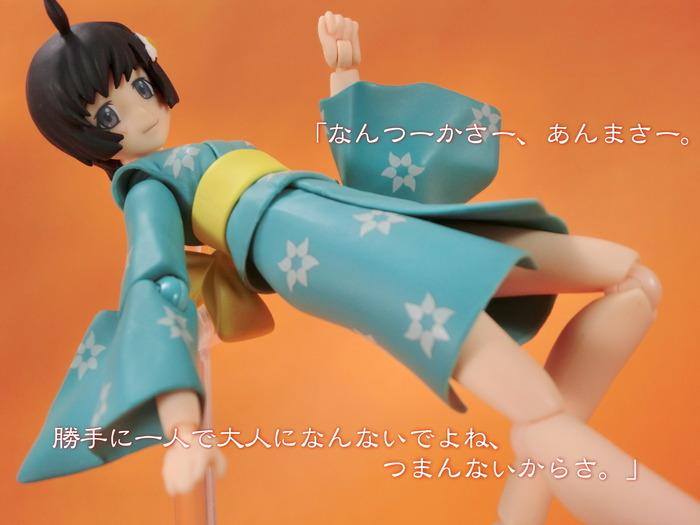 tsukihi01
