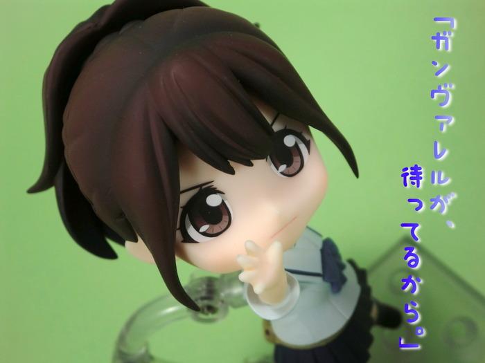 akiho01