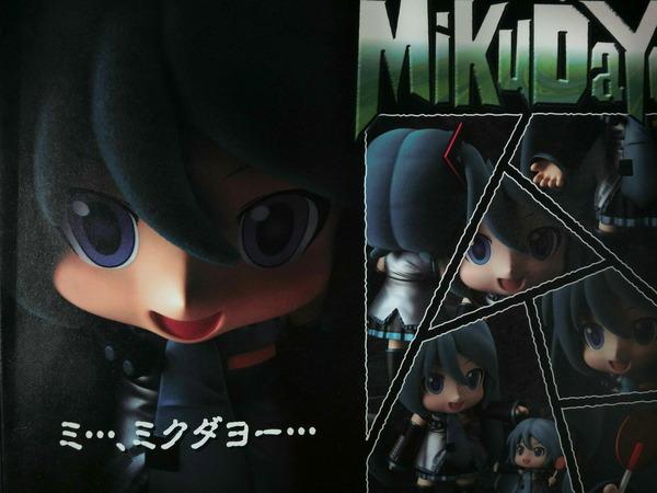 mikudayo-S07