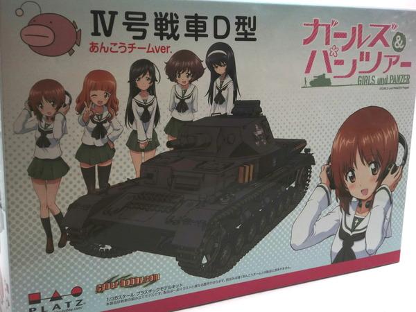 panzer01