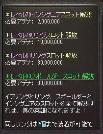 2017112502