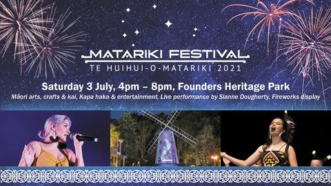 Matariki-Facebook-Events-Banner