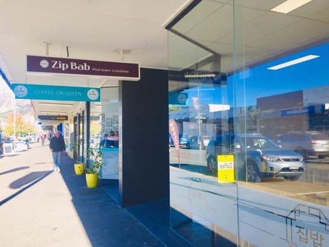 ZIPBAB_sign