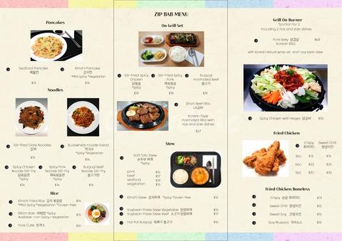 ZIPBAB_menu