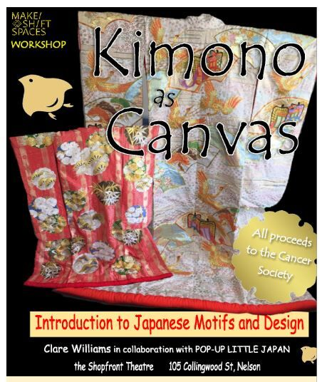 kimono-poster-image-for-website-shop-1