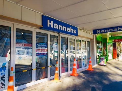 Hannahs_shop