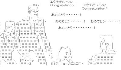 AA_0010