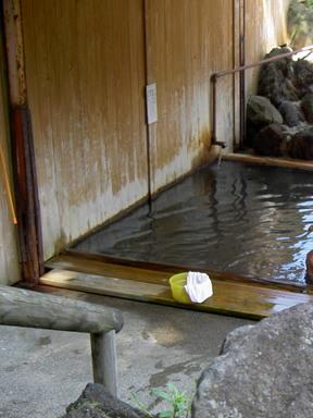 兎口温泉3