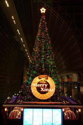京都駅クリスマスツリー1