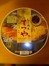 北海道・札幌 らーめんてつや 豚骨正油ラーメン1