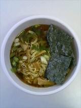 麺の王道 醤油2