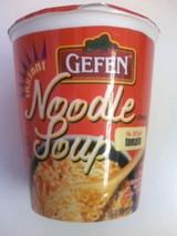 GEFEN Noodle Soup - Tomato2