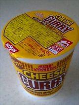 カップヌードル 欧風チーズカレー1