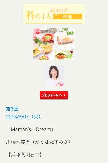 Screenshot_20180810-203457