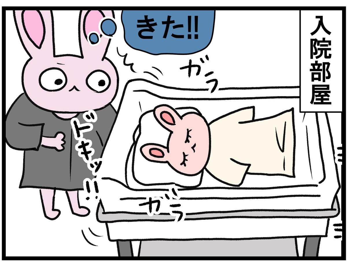赤ちゃん登場