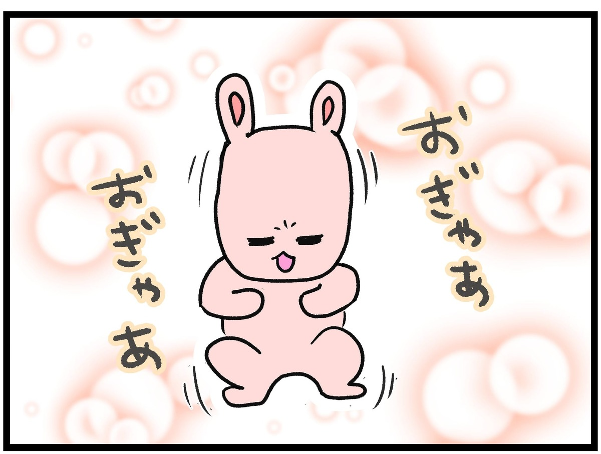 無事出産!!!