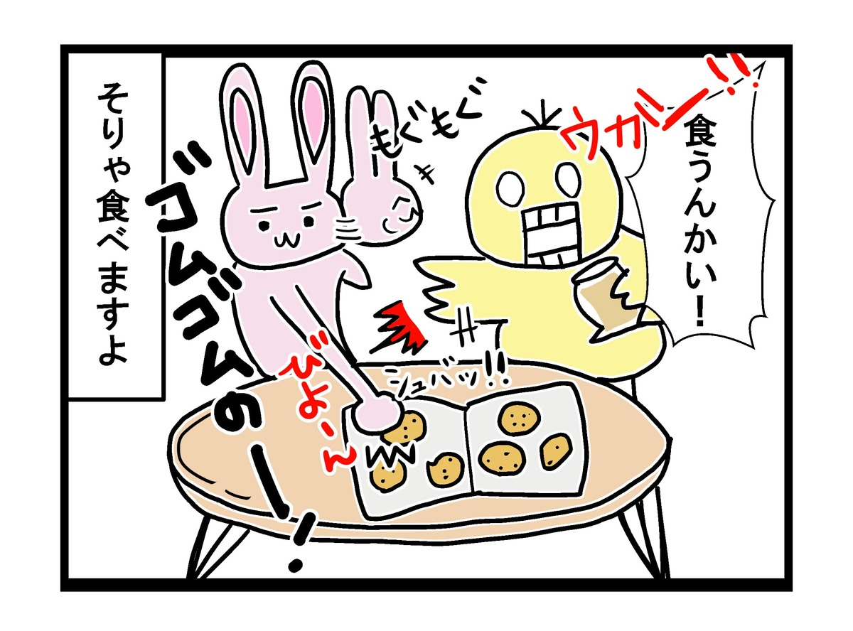結局自分も食べるねむこの図。