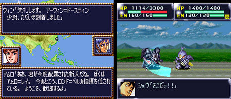 第49回:第4次スーパーロボット大戦 : レトロゲーム回想録 FAMICOMEMORY
