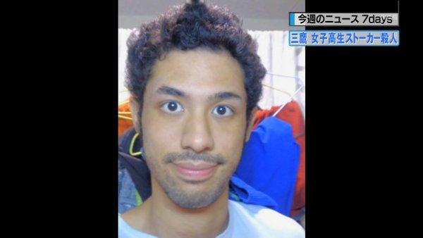 三鷹事件 鈴木沙彩さんを殺害した池永チャールストーマス