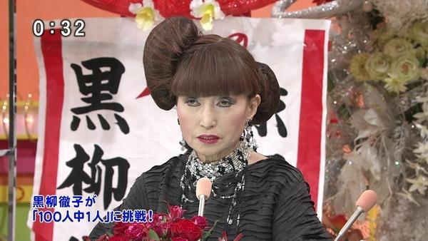 20120309_yadaakiko_28