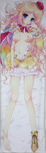 PGメルル姫11