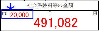 00381