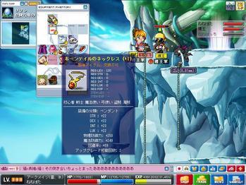 Maple0010