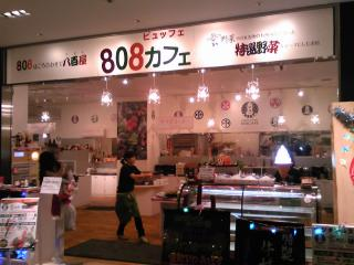02a809df.jpg