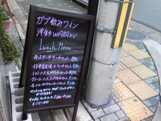 25f59778.jpg