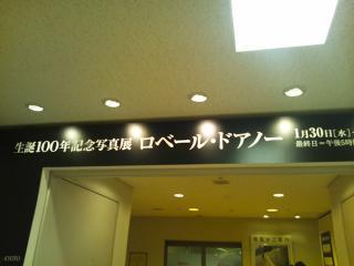 9b78b465.jpg
