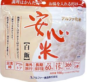 安心米 白飯1