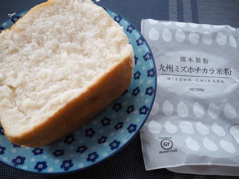 ミズホチカラ米粉 熊本製粉 グルテンフリー 低フォドマップ食