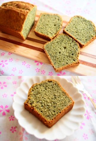 よもぎと米粉のグルテンフリーパウンドケーキ