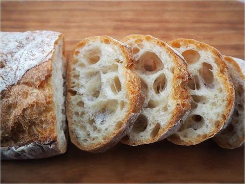 バケッドドゥミ スペルト小麦パン 低フォドマップ食