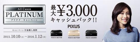 banner_TOP_pixus__V292008538_