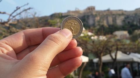 acropolis-825602_640