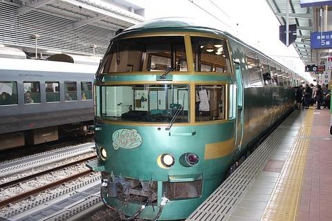 jay-earl-kyushu-1341186_640