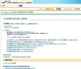 20120607総務省家計調査1